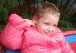 В Петербурге найдена трехлетняя девочка.