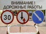 Ограничение автомобильного движения в городе