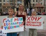У администрации не хватает 80 млн. рублей на учебники