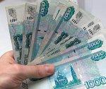 Петербуржцем было заплачено 260 тыс. рублей, которые задолжала государству его подруга