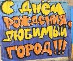 День города обойдется Петербургу в 52 млн рублей