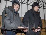 Дмитрий Виноградов, расстрелявший шестерых в московском офисе, признал вину