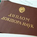 Песков назвал слухи о венчании Путина «интернет-упражнениями»