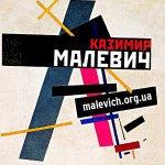 Познать творчество Малевича жители Санкт-Петербурга, смогут до конца февраля 2014 года