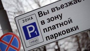 В центре Северной столицы будет построена платная парковка