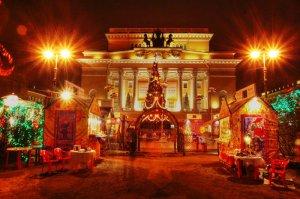 Начала работу Рождественская ярмарка в Петербурге
