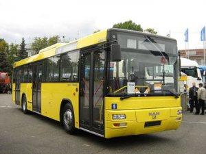 Основной общественный транспорт станет дороже для пассажиров