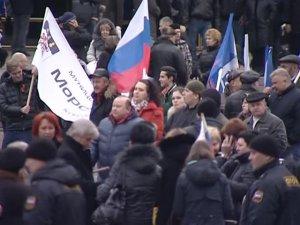 В центре Петербурга проходит митинг в поддержку народа Украины