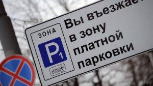 В районе «Чернышевской» будет пилотная зона платной парковки