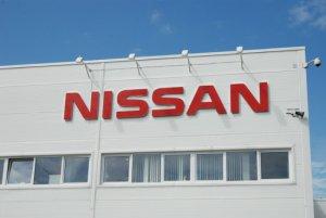 Завод Nissan в Санкт-Петербурге не будет работать две недели