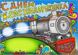 В Петербурге День железнодорожника отметили в Юсуповском саду