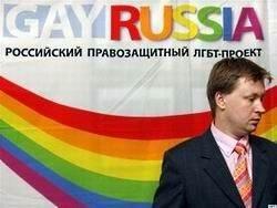 Петербургский ЛГБТ-активист попросил в САШ убежища