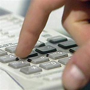 ФАС открыла «горячую линию» специально для жалоб относительно поднятия цен