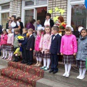 На школы Петербурга выделят боле 740 млрд рублей