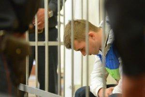 Засудили курсанта в убийстве семьи сотрудника ФСКН