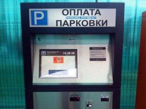 Система платных парковок в Санкт-Петербурге обойдется почти в 40 млн рублей