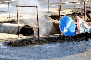 Сегодня днем зафиксирован прорыв трубы на Байконурской