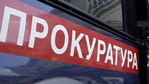 В метро Петербурга пропал офицер