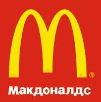 """Сегодня в центре Петербурга затопило """"Макдональдс"""""""
