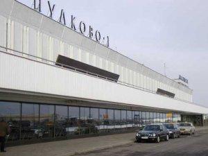 Сегодня в Пулково столкнулись два частных самолета