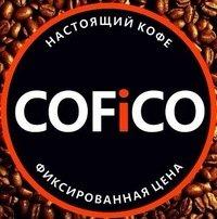 В Санкт-Петербурге открыли кофейни с фиксированной ценой