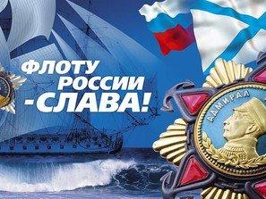 Сегодня в связи с празднованием Дня Морского Флота ограничат движение