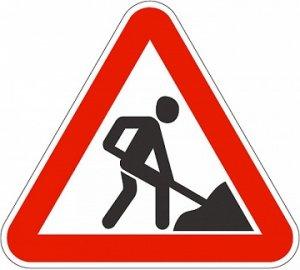 1-го августа начнется ремонт Исаакиевской площади