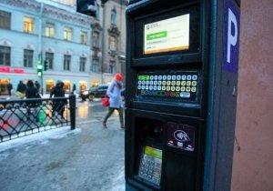 По факту порчи паркоматов уголовные дела не возбуждают