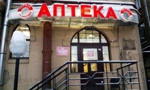 За полчаса в Петербурге ограбили 2 аптеки
