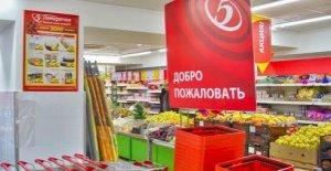 Гость Северной столицы устроил стрельбу в продуктовом магазине