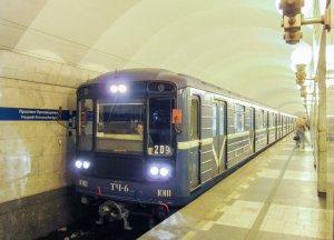 В метро Петербурга объявились мошенники