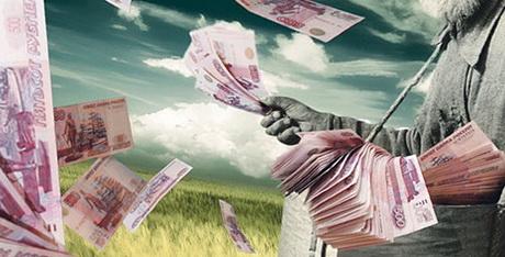 С ЖКС в Петербурге взыскали 3 млн рублей долгов