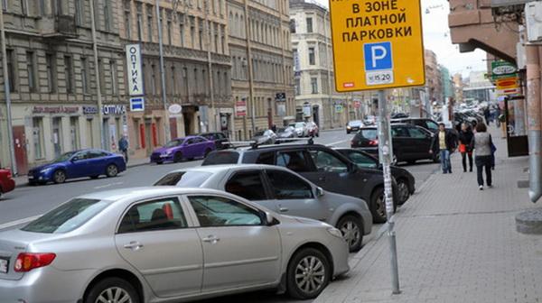 В Петербурге начнут наказывать не оплачивающих парковку водителей