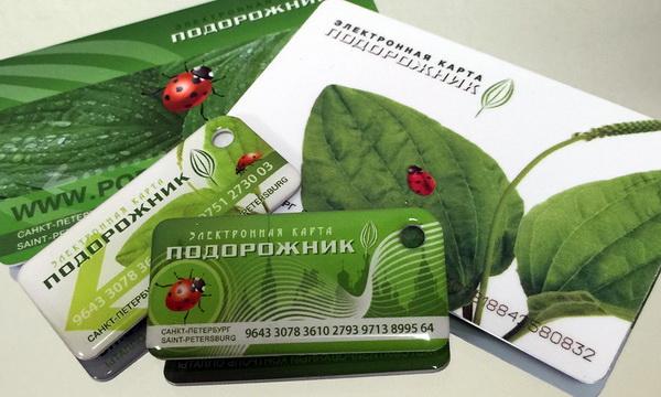 Поездки в пригородных электричках Петербурга можно оплачивать электронной картой «Подорожник»