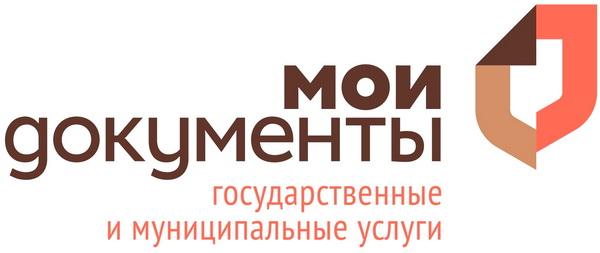 В Петербурге открылись многофункциональные центры